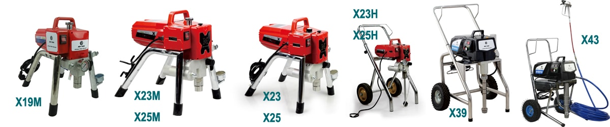 Compare DP Xpro series airless paint sprayers – electric piston